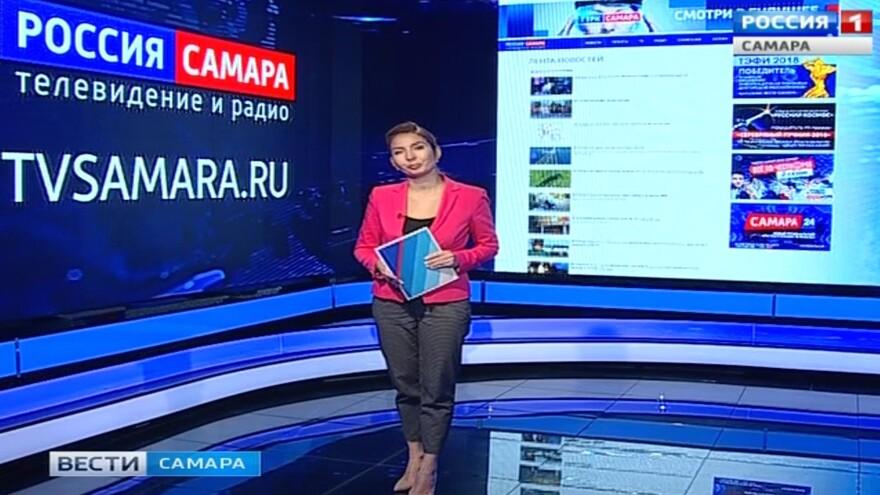 """""""Вести Самара"""" 23 октября: Жители Самары пробили пешеходное ограждение"""