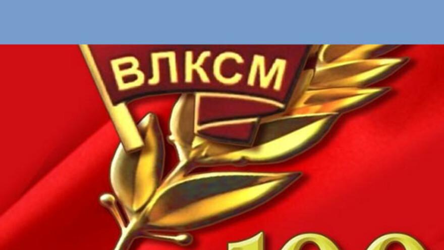 """Неизвестные факты комсомольской жизни  узнаем сегодня в вечернем эфире канала """"Россия 24"""""""