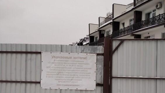 В Самаре у Волги построят стоянку для яхт и прогулочную зону
