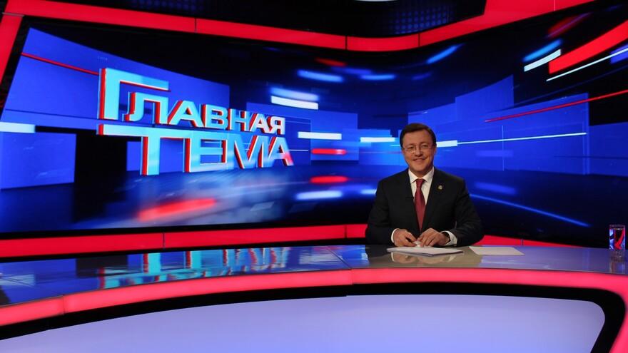 Дмитрий Азаров рассказал, когда в Сызрани введут в строй новые томографы