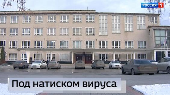 """""""Вести Самара"""": из-за риска коронавируса студенты и школьники уходят учится в онлайн"""