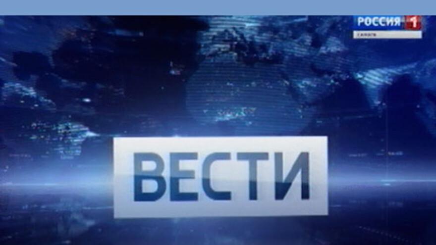 """Вести Самара"" смотрите в  12.25, 15.25, 18.00 и 21.45  на канале ""Россия 1"" и 20.30 на канале ""Россия 24"""