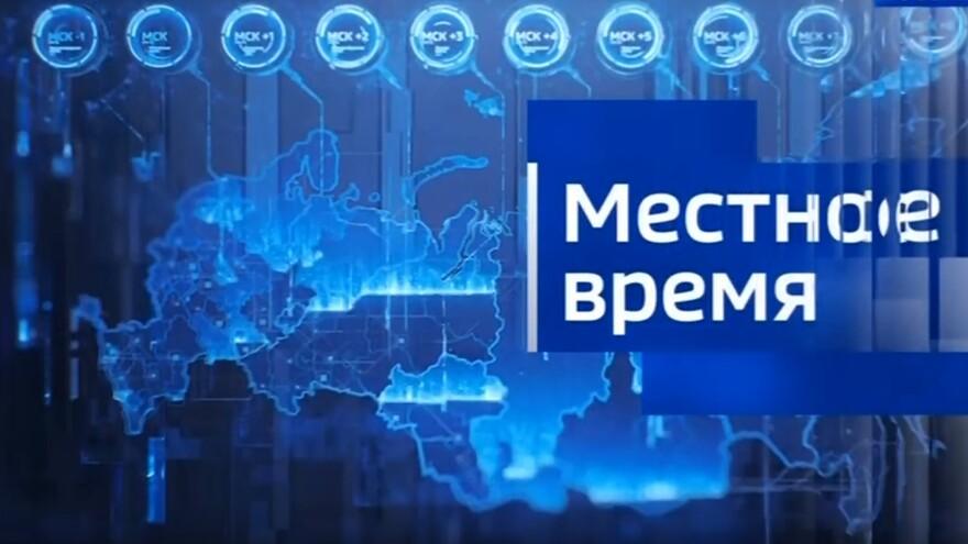 """""""Вести Самара"""": За свои героические поступки школьники Самары получили медали"""