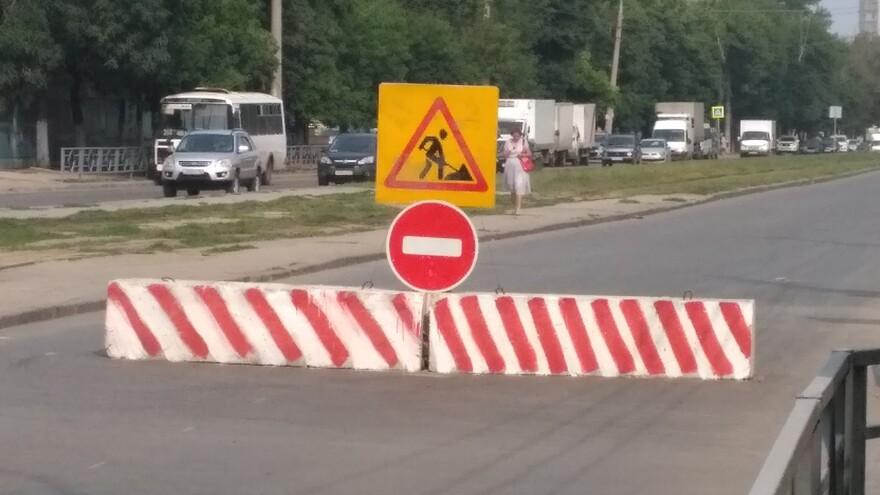В Самаре улицу Ново-Вокзальную перекрыли до середины сентября