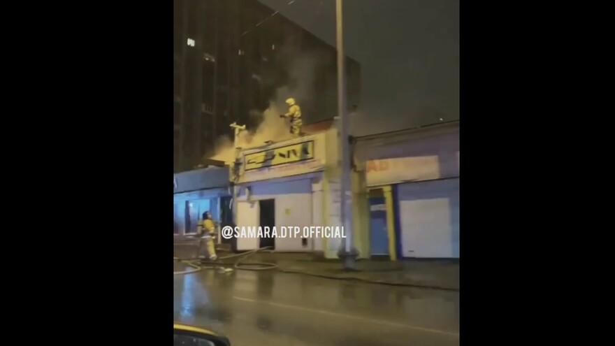 В Самаре сгорела шашлычная на улице Дыбенко