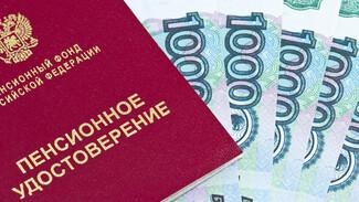 """Самарцам объяснили, как рассчитать надбавки к пенсии за """"советский стаж"""""""