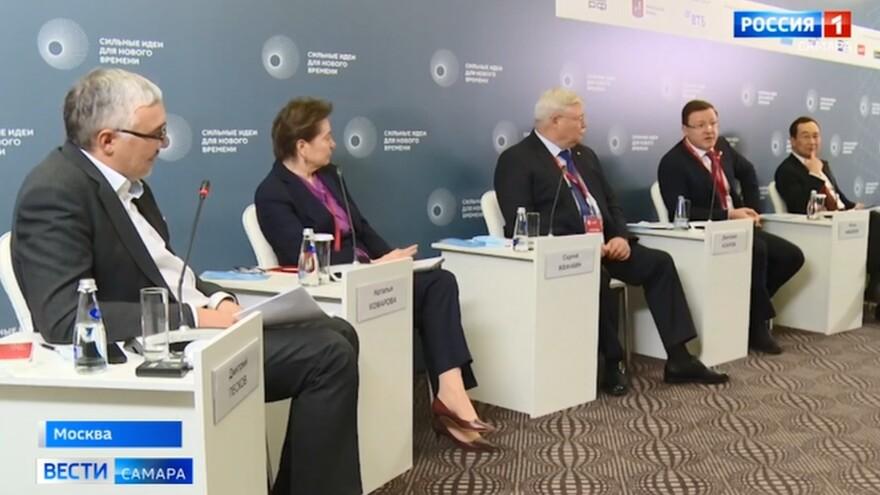 Самарская область вошла в число лидеров на масштабном форуме «Сильные идеи для нового времени»
