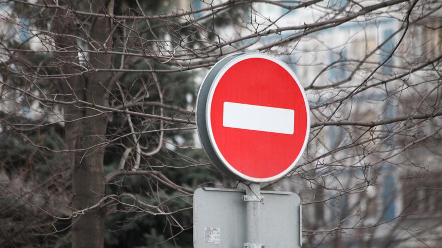 В Самаре закроют для проезда часть улицы Советской Армии