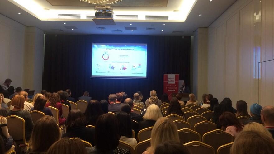 Эксперты - практики крупнейших СМИ  поделились опытом  на первой отраслевой конференции «Media Future 2018» в Самаре