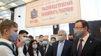 Дмитрий Азаров объявил о начале юбилейного года 170-летия губернии