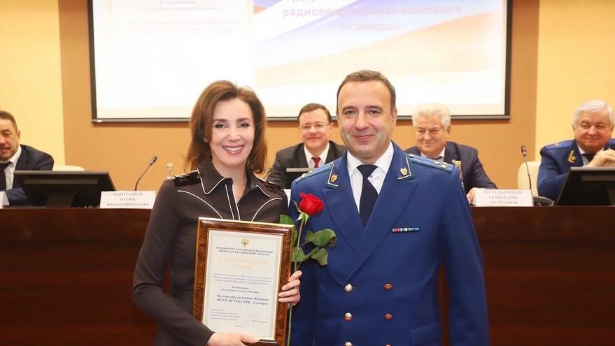 "Прокуратура региона поблагодарила ГТРК ""Самара"" за взаимодействие"