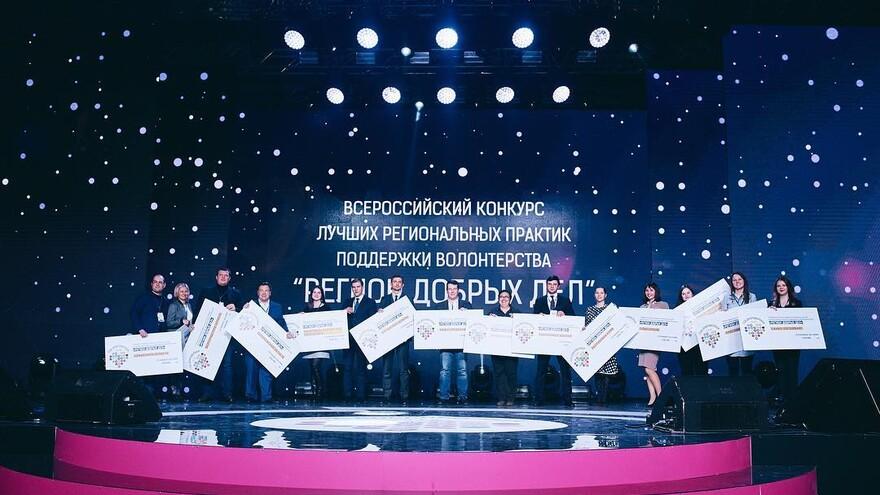 Самарская область признана регионом добрых дел