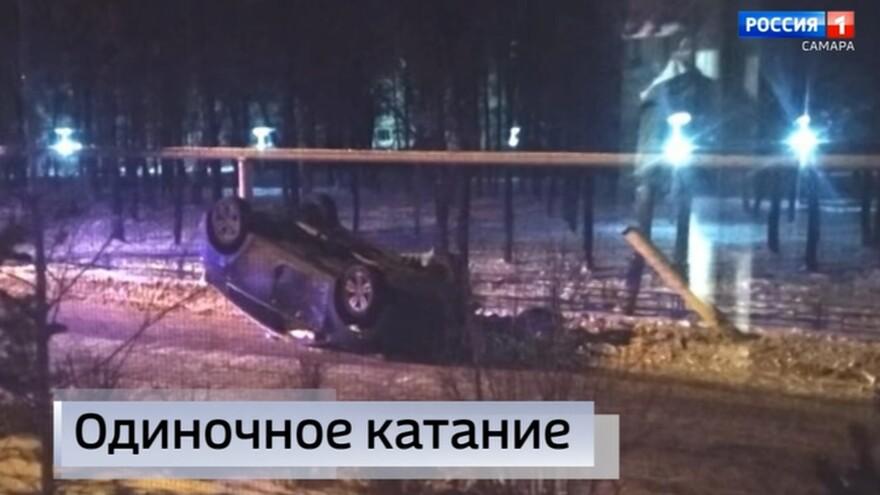 """""""Вести Самара"""":  Автоледи на скользкой дороге в Сызрани выполнила кульбит"""