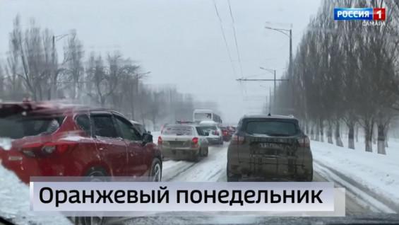 """""""Вести Самара"""": Уровень опасности - оранжевый!"""