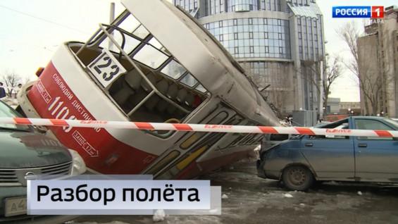 """""""Вести Самара"""": Стали известны итоги проверки аварии, в которой трамвай придавил 5 автомобилей"""