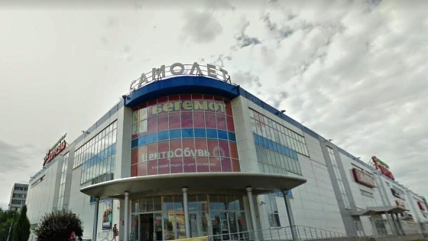 """В Самаре сработала пожарная сигнализация в ТЦ """"Самолет"""""""
