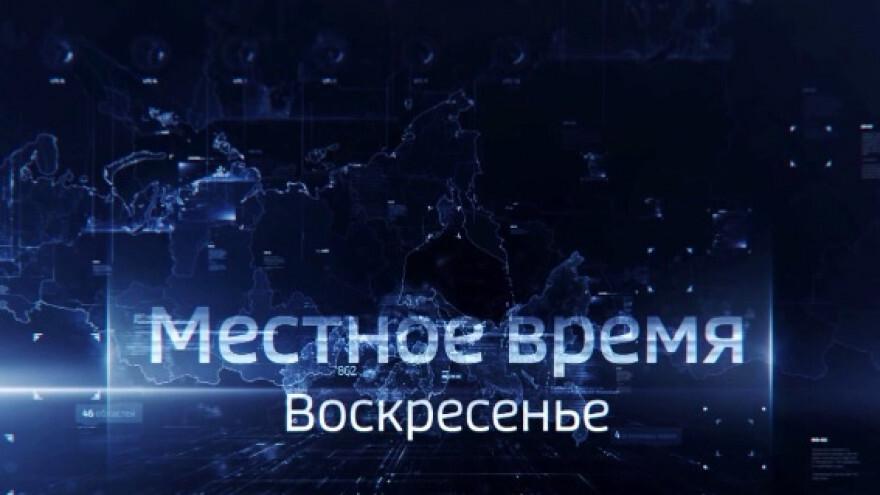 """Всё, чем запомнится неделя в Самарской области. Программа """"Местное время. Воскресенье"""" 27 декабря 2020 года"""