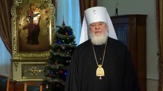 Рождественское поздравление митрополита Самарского и Новокуйбышевского Сергия