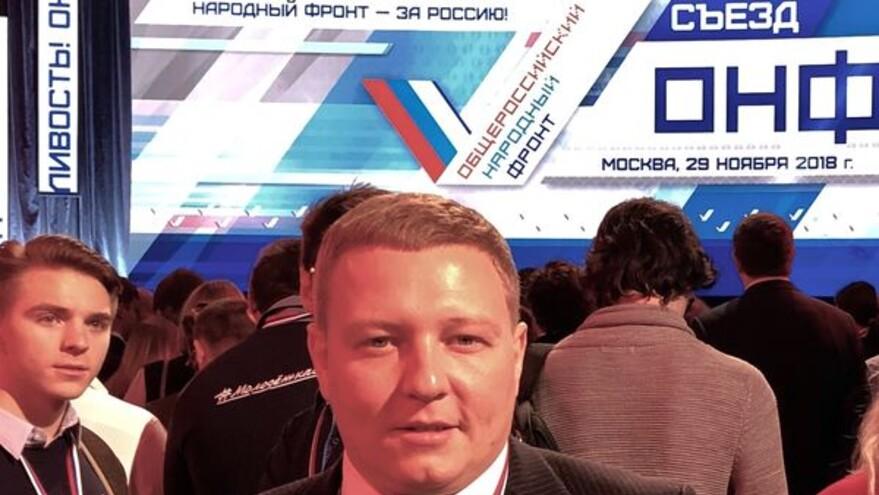 В Самаре арестовали депутата Аркадия Лазарева