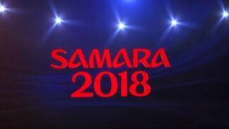 Премьера фильма ГТРК «Самара» «Samara 2018»