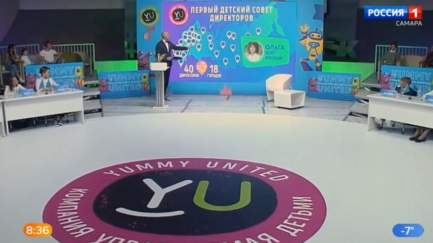 В Самаре детям предлагают стать директорами компаний