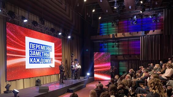 Стали известны победители журналистского конкурса на призы губернатора Самарской области