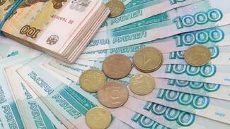 Самарские соцработники получат больше 300 миллионов рублей
