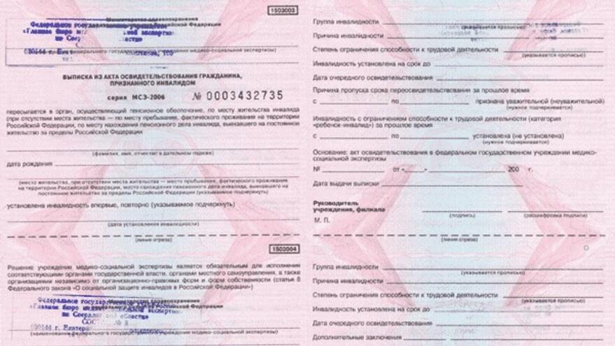 В Самаре женщину обещали сделать инвалидом за 250 тысяч рублей