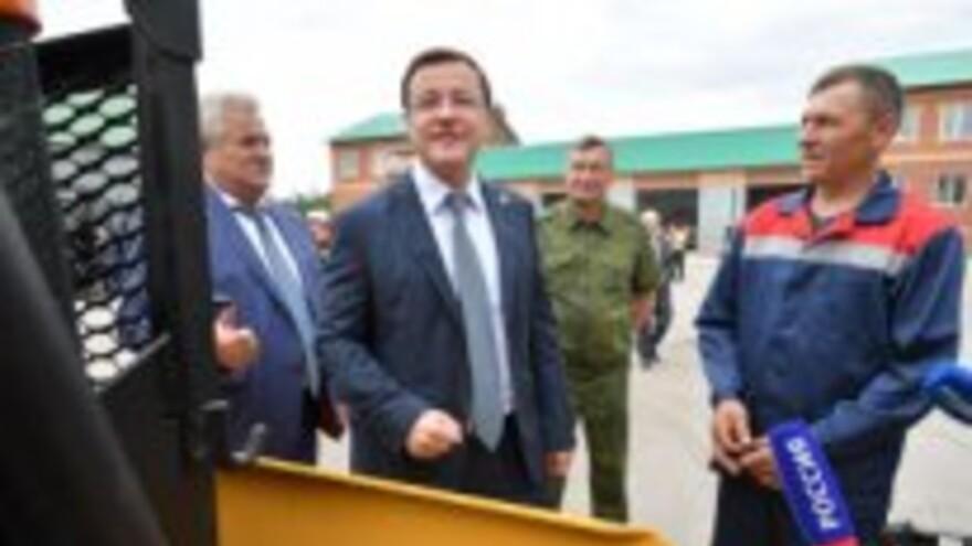 В Самарской области обновили парк лесопожарной техники