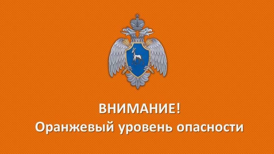 Из-за морозов в Самарской области объявили штормовое предупреждение