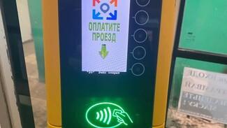 В Самаре в трамваях установили 214 новых валидаторов