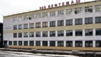 Владельца Сызранского завода могут лишить миллиардов рублей