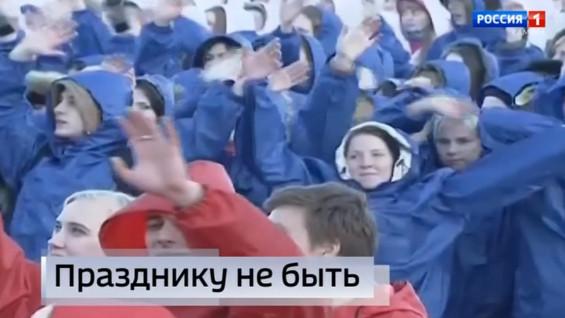 """""""Вести Самара"""": Вирусные инфекции корректируют культурную программу областной столицы"""