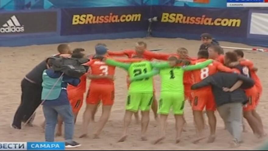 В Самаре прошел финал Чемпионата России по пляжному футболу