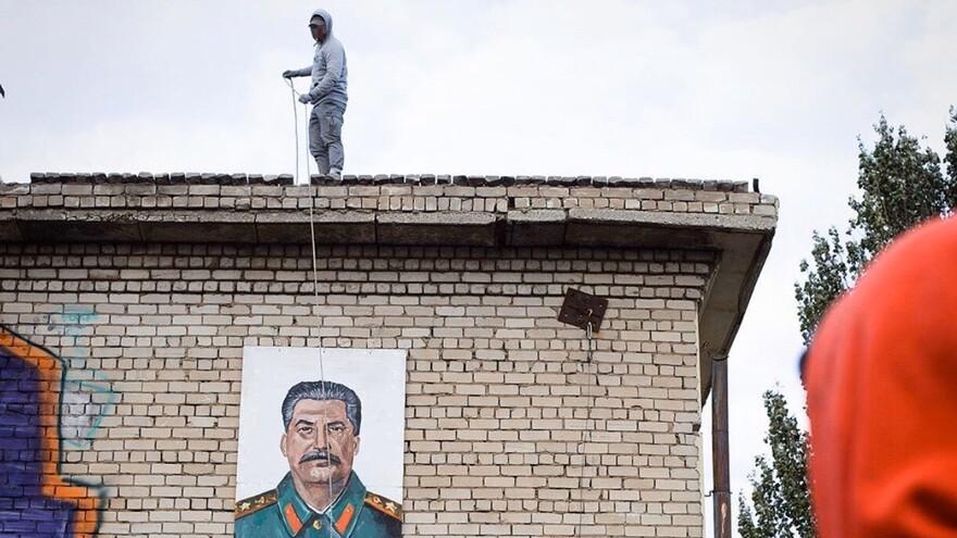 В Самаре на Доме печати появился портрет Сталина