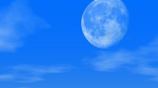Лунный календарь на 9 января 2021 года