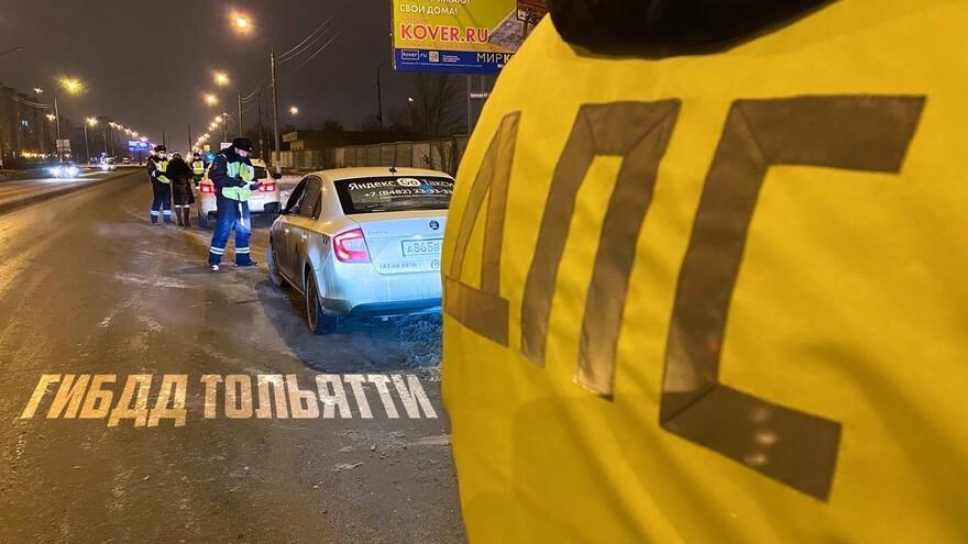 В Тольятти в выходные будут ловить пьяных водителей