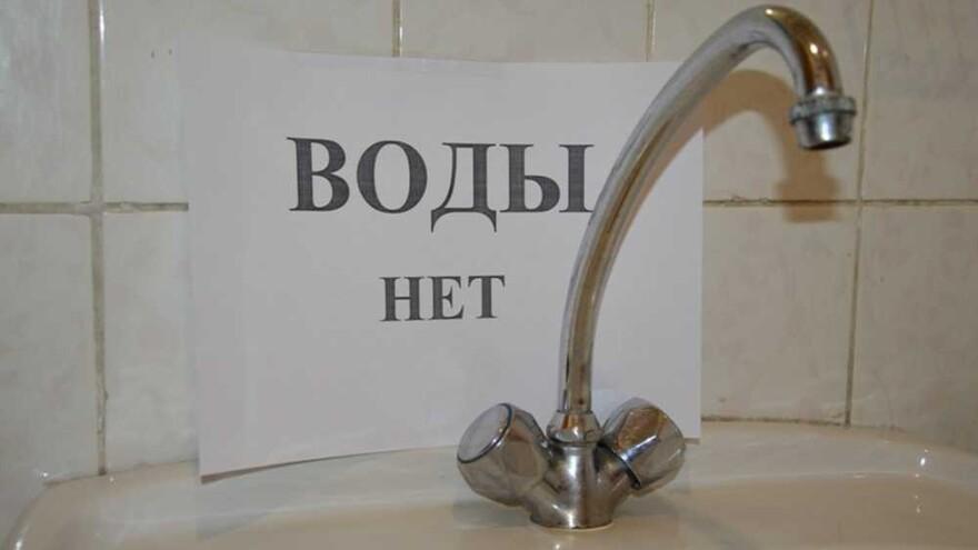 Более 2,5 тысяч жителей Октябрьска остались без воды на длительное время