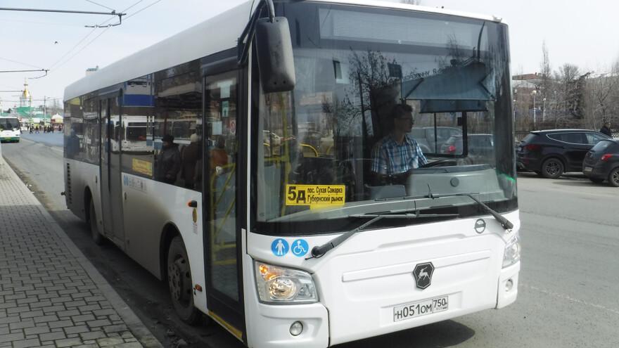 В Самаре изменили маршруты некоторых автобусов