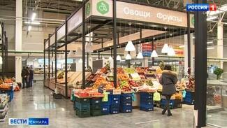 В Самаре назван современный комплекс хранения и реализации сельскохозяйственной продукции