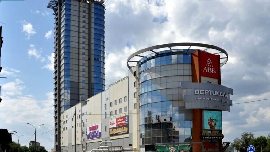 В Самаре ТОЦ «Вертикаль» продадут за 890 миллионов рублей