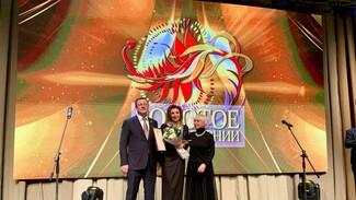 Елена Крылова стала заслуженным работником СМИ Самарской области и обладателем Золотого пера губернии