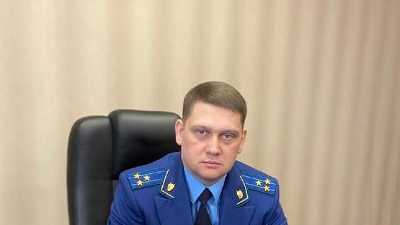 Артем Ярыгин назначен новым прокурором Самары