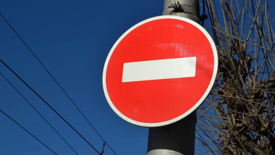 В Сызрани закрыто движение транспорта по улице Гоголя