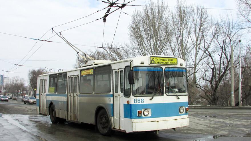 В Самаре сократили маршрут троллейбуса № 6
