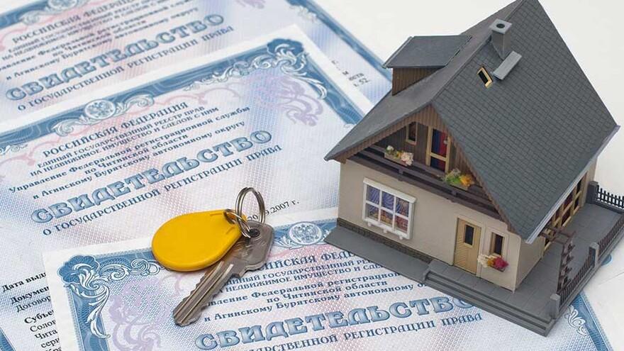 """О регистрации прав на недвижимость сегодня пойдёт речь в региональном эфире канала """"Россия-24"""""""