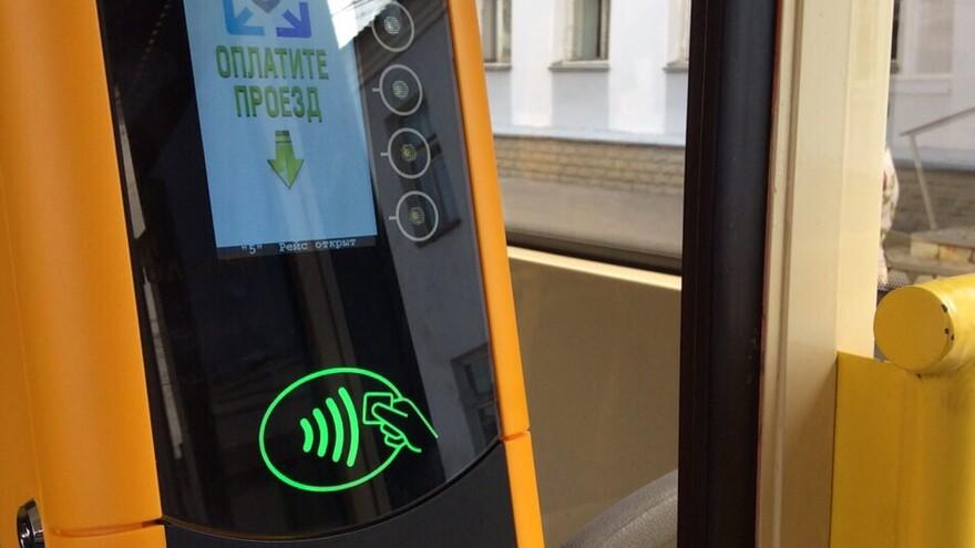 Трамваи и троллейбусы Самары лишатся кондукторов