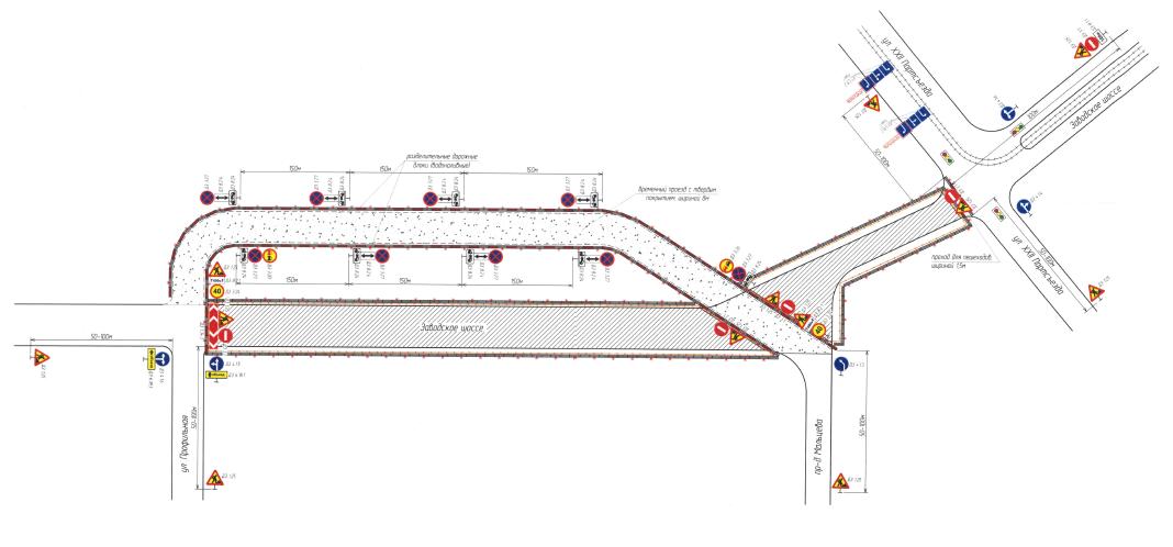 Движение на Заводском шоссе в Самаре ограничат из-за реконструкции