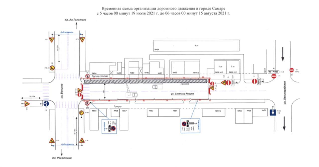 В исторической части Самары ограничено движение из-за ремонта теплотрассы