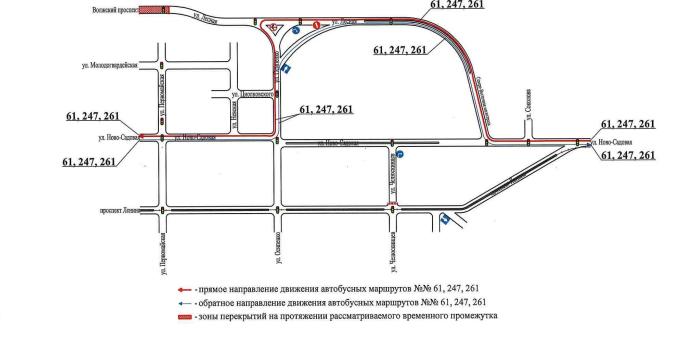 Волжский проспект в Самаре открывать пока не собираются